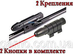 Лазерный прицел Laser Scope 501 Красный луч