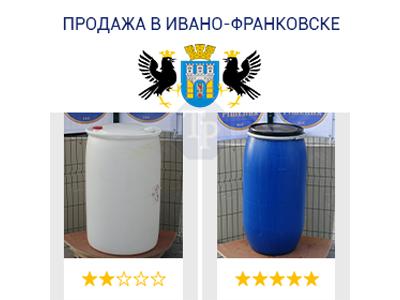 0244-10/1: С доставкой в Ивано-Франковск ✦ Бочка (220 л.) б/у пластиковая