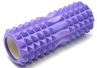 Роллер для массажа спины и прокатки мышц Фиолетовый с маленькими секциями, массажный ролик (NV), фото 1