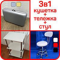 Комплект кушетка косметологическая Lash Star + тележка мастера + стул со спинкой белый набор, фото 1