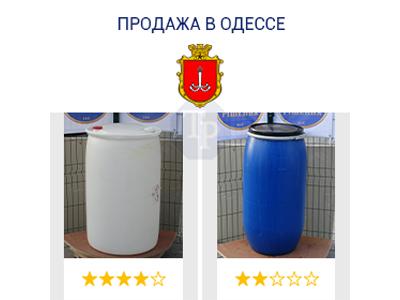 0237-12/1: С доставкой в Одессу ✦ Бочка (220 л.) б/у пластиковая