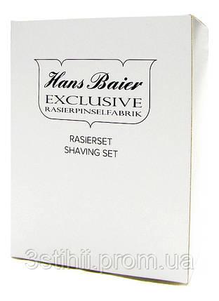 Набор для бритья Hans Baier 75130 Прозрачный, фото 2