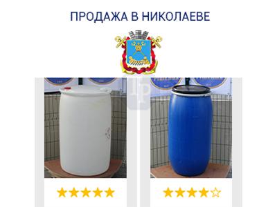 0237-14/1: С доставкой в Николаев ✦ Бочка (220 л.) б/у пластиковая