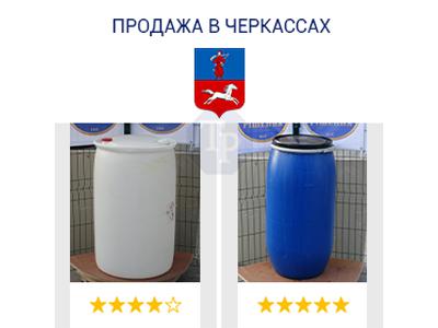 0244-17/1: С доставкой в Черкассы ✦ Бочка (220 л.) б/у пластиковая