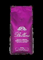 Кофе Bellini Espresso Italiano (фукция) молотый 250г сбалансированный вкус с пряными тонами для кофемашин,турк