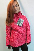 Куртка  женская  Azimut 2230 роза (587) код 708а