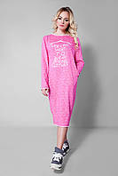 Сукня Спорт рожева / платье спорт