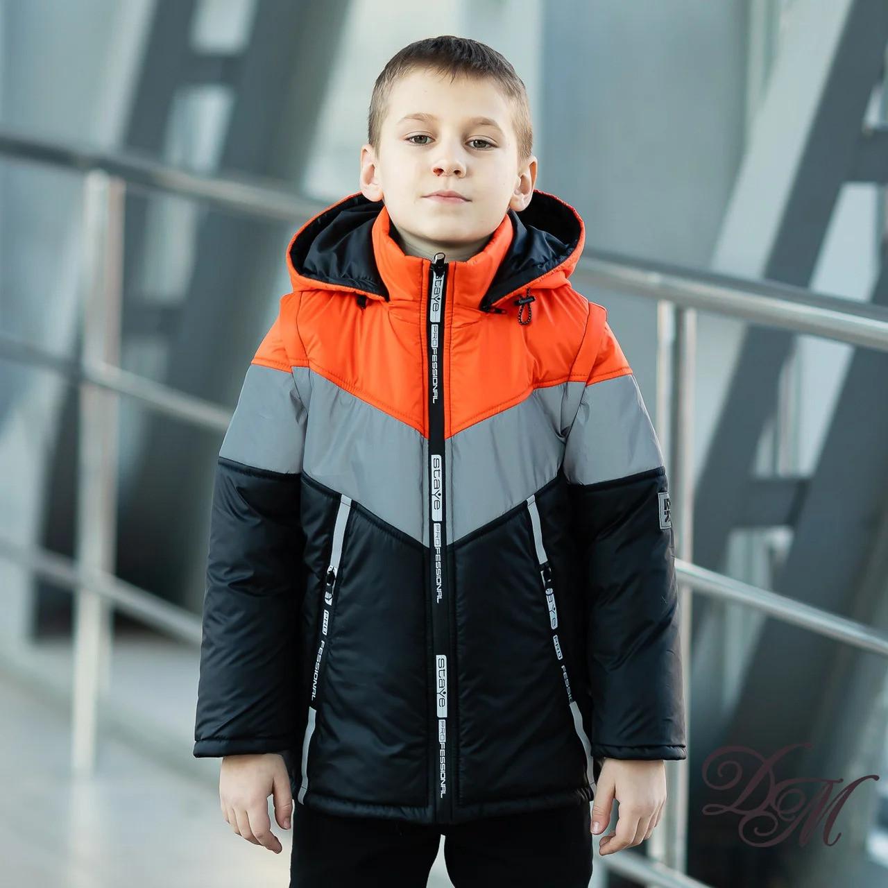 """Куртка-жилет для мальчика демисезонная """"Стей"""" светоотражающие вставки черный с оранжевым 122"""