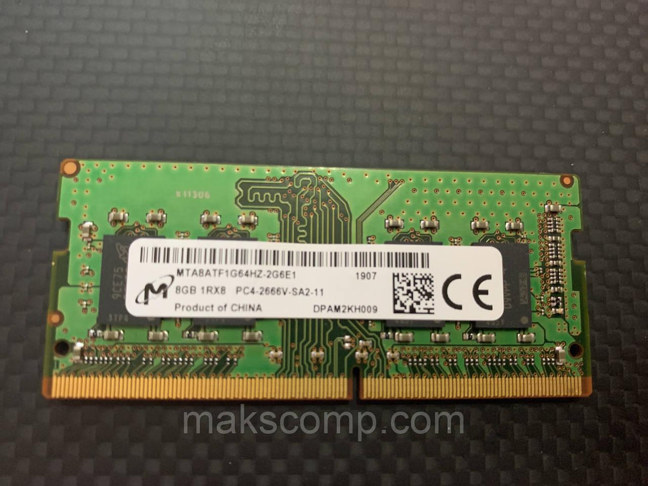 Память Micron 8Gb PC4-2666V (MTA8ATF1G64HZ-2G6E1)