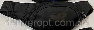 Бананка чоловіча модна NEW BALANCE розмір 30х12х7 купити оптом зі складу 7км Одеса