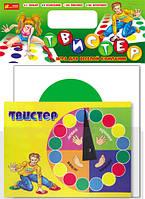 """""""Твистер (twister)"""" (дорожный вариант)- игра для всей семьи"""