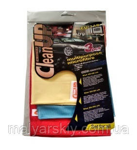 CU-118 Набір універсальних  серветок з мікрофібри 3шт 30*35см  CleanUp