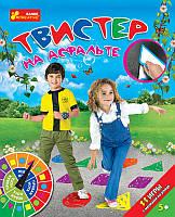 """""""Твистер (twister)"""" (трафареты на асфальте)- игра для всей семьи"""