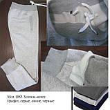 Купить теплые женские брюки. Брюки  женские утепленные трикотаж-начес, фото 5