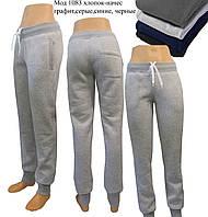 Купить теплые женские брюки. Брюки  женские утепленные трикотаж-начес, фото 1