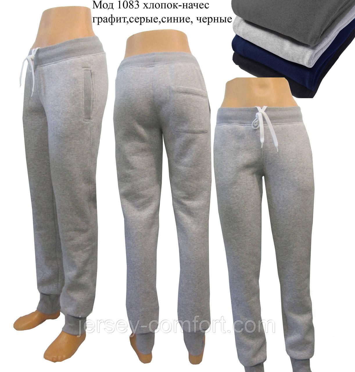 218225f91bc Купить теплые женские брюки. Брюки женские утепленные трикотаж-начес -  Интернет-магазин