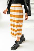 LUREX Длинная трикотажная юбка с широкими полосками - горчичный цвет, M