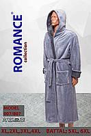 8-принтов!Мужской махровый светло-серый халат Romance с капюшоном на запах и 2 кармана