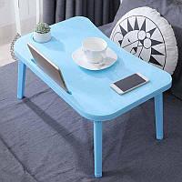 Складной столик поднос для завтрака в постели (голубой)