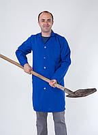 """Рабочий халат мужской """"Health Life"""" габардин синий 1125"""