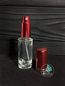 "Комплект ""Richard""  для парфюма 12 мл (флакон+распылитель+крышка)"