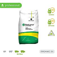 Премикс для свиней от 30кг-115 кг универсальный Feedlance Моникс ПГ/ПФ 2% ZR, мешок 25 кг