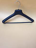 Вішак - плечики з перекладиною для жіночого одягу, трикотажних виробів, верхнього одягу Д40