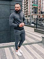 Мужской спортивный Костюм демисезонный(Весна-Осень) с капюшоном темно-серого цвета
