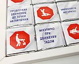 """Шоколадний набір """"Non stop"""" 100 г - Подарунок з інтимом - Шоколадний набір з натяком - Особистий подарунок, фото 5"""