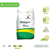 Премикс для свиней от 30-115кг универсальный Моникс Feedlance ПГ/ПФ Оптима 3,5%, мешок 25 кг