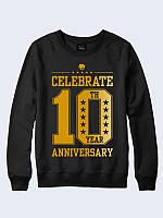 Мужской  Свитшот Celebrate 10 anniversary
