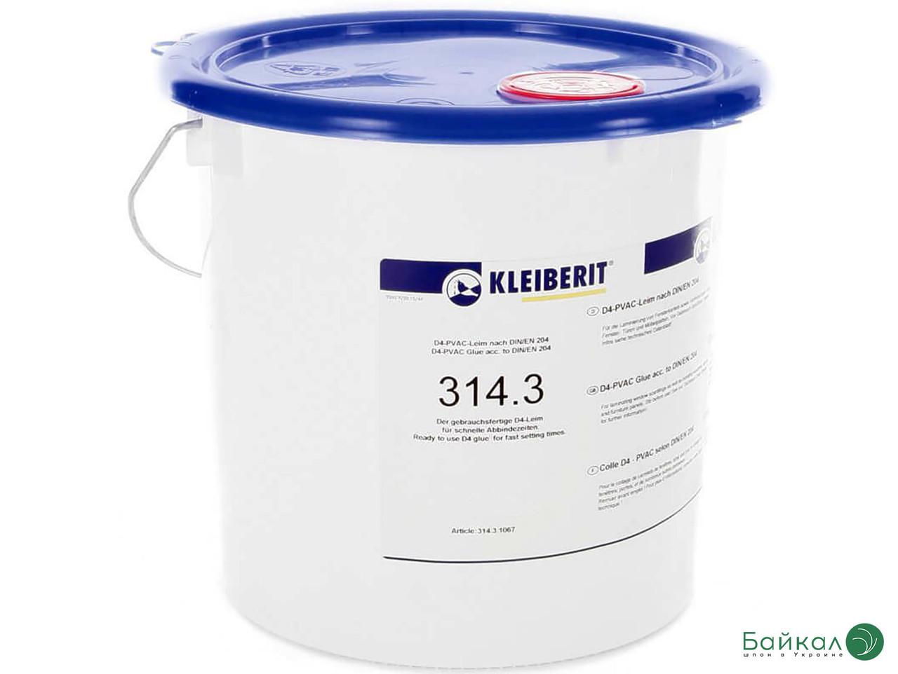 Однокомпонентный водостойкий клей KLEIBERIT 314.3 —  ПВА-дисперсия D4 для наружных изделий (ведро 16 кг)