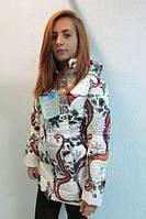 Куртка женская Azimut 1178 цветная абстракция (белая) (43) код 713а