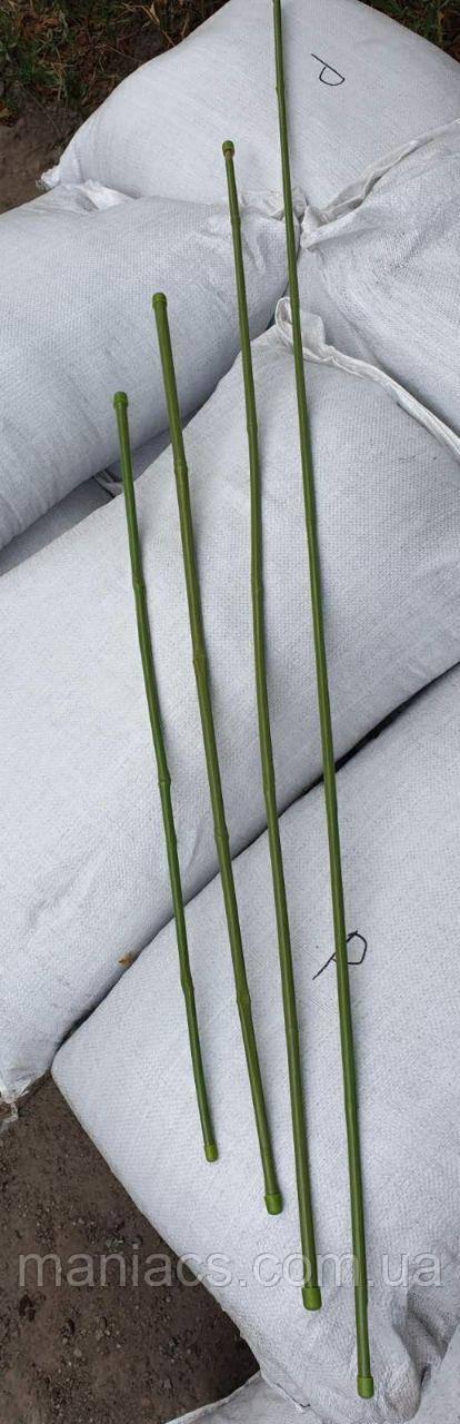 Бамбук в пластике, 150 см