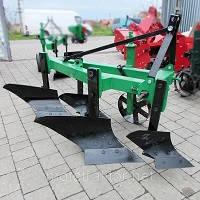 Новые плуги для тракторов и мототракторов