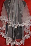 Свадебная кружевная фата № 9 +рельефный край (белая)