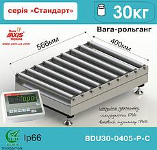 Весы рольганговые BDU30-0405-Р Стандарт