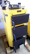 Универсальный твердотопливный котёл КRONAS UNIC 15 квт площадь обогрева помещения до 150 м2 / Кронас Уник, фото 3