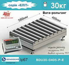 Весы рольганговые BDU30-0405-Р Элит