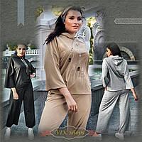 Прогулочный брендовый костюм женский с капюшоном Plus Size (3 цвета, р.L-3XL)