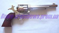 Револьвер Кольт Кавалерийский США 1873 год