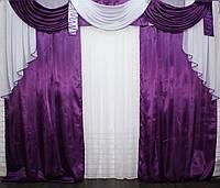 Комплект ламбрекен с портьерами 3м. Модель №135 фиолетовый с белым (3*2,8) 70-030, фото 1