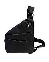 Мужская сумка мессенджер Кросс боди, Cross body, Слинг, Кобура чёрная.