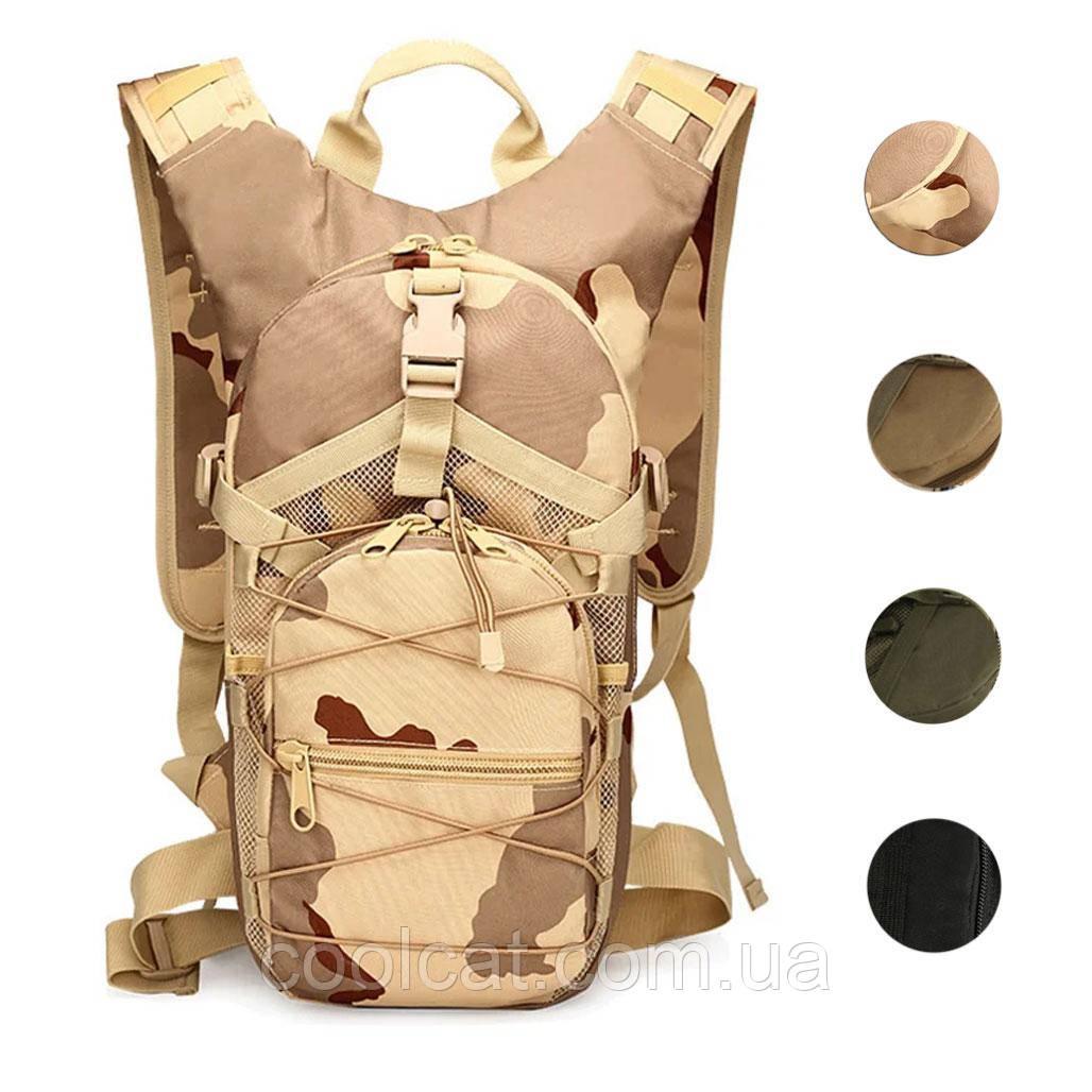 Рюкзак тактический штурмовой 10 л B10 + Часы Armi в Подарок / Рюкзак армейский (42 х 21 х 21 см)