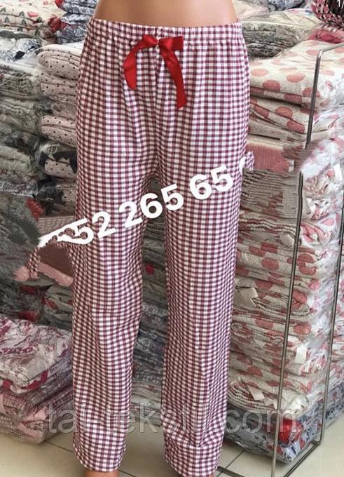 Женские пижамные байковые брюки (хлопок 100% с начесом) Турция М-2XL (48-54р)