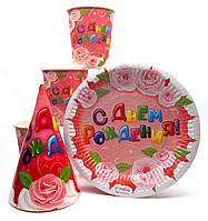 """Набор """"С Днем Рождения"""" розы. Тарелки (18см) -10шт. Стаканчики (170мл) -10шт. Колпачки (16см) -10шт."""