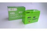 Аккумулятор 12В 2.3Ач широкий MSU