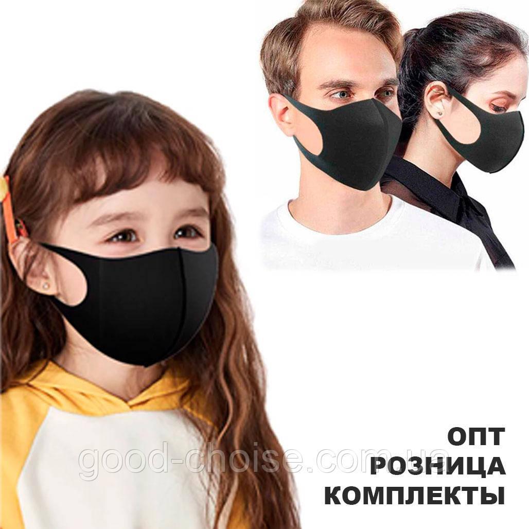 Защитная маска для лица, многоразовая / Черная маска