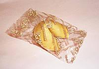 Классическое печенье с индивидуальными предсказаниями, от 20 шт