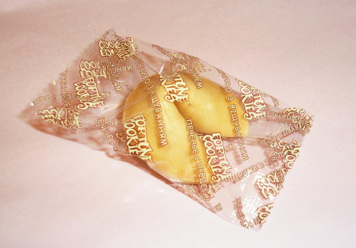 """Классическое печенье с предсказаниями для детей, от 50 шт - """"Дерево вітань"""", интернет-магазин в Одессе"""